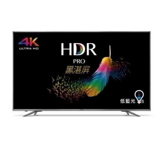 限時註冊回函贈好禮~BENQ 55sw700 4k HDR 護眼廣色域旗艦55吋液晶電視