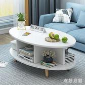 小茶幾簡約現代小桌子簡易小圓桌家用創意邊幾床頭桌北歐茶桌茶臺 FF1314【衣好月圓】