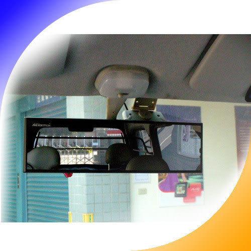 新一代 超廣角曲面後視鏡 室內鏡 後照鏡 後視鏡 照後鏡◤DouMyGo汽車百貨◢