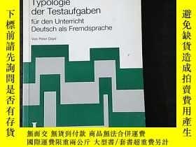 二手書博民逛書店Testaufgaben罕見fur den Unterricht Deutsch als Fremdsprache
