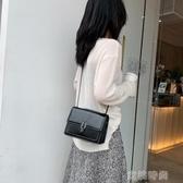 2020鏈條小包包女包2020春新款時尚百搭學生單肩斜挎包潮『蜜桃時尚』