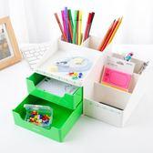 筆筒 多功能創意時尚正韓小清新學生筆筒辦公桌面收納盒塑料文具桶 免運直出交換禮物