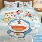 HO KANG 正版卡通授權 雙人床包被...