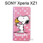 SNOOPY 彩繪皮套 [筆記本粉] SONY Xperia XZ1 (5.2吋) 史努比【正版授權】
