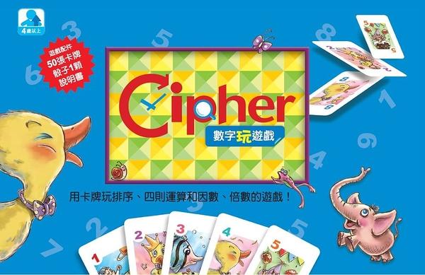 (二手書)Cipher數字玩遊戲︰用卡牌玩排序、四則運算和因數、倍數的遊戲!