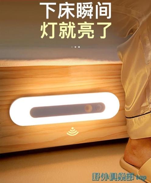 感應燈 智能人體感應小夜燈充電無線聲控臥室走廊夜間墻壁過道床頭起夜燈 快速出貨