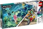 樂高LEGO HIDDEN SIDE 超自然攔截巴士 3000 70423 TOYeGO 玩具e哥