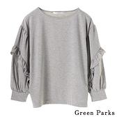 「Hot item」荷葉袖拼接設計上衣 - Green Parks