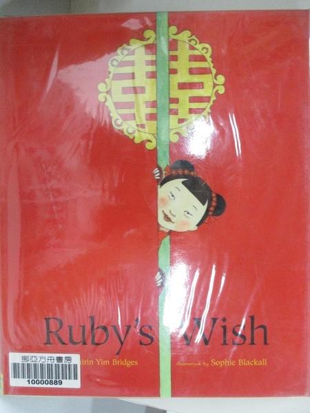 【書寶二手書T9/少年童書_J22】Ruby's Wish_Bridges, Shirin Yim/ Blackall, Sophie (ILT)