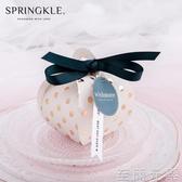 喜糖盒森系小清新婚禮韓式糖果盒創意紙盒新款喜糖盒高檔個性伴娘禮 至簡元素