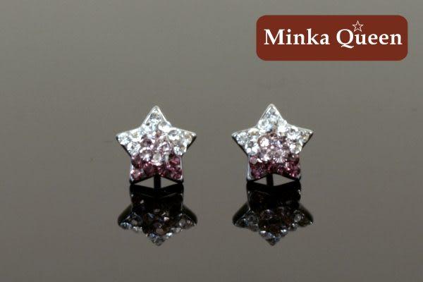 德國鈦鋼 紫紅色漸層閃亮滿鑽星造型精緻水鑽抗敏耳環(一對)(9 mm)