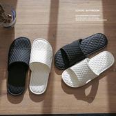浴室拖鞋女夏季室內家居情侶居家防滑軟底簡約洗澡涼拖鞋男士