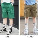 童裝男童短褲2021新款兒童夏季薄款五分工裝褲中大童中褲外穿韓版 小時光生活館