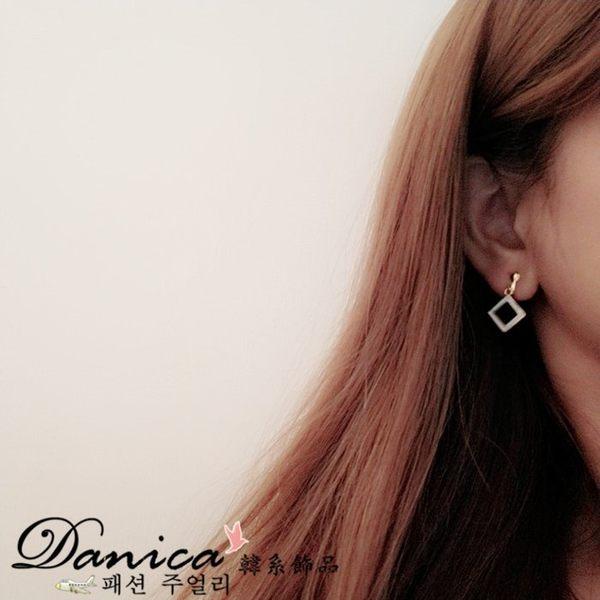 無耳洞耳環 現貨 韓國氣質 甜美 百搭 金屬感 極簡風 糖果 菱形 夾式耳環 S91606  Danica 韓系飾品