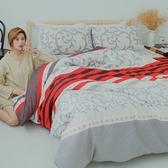 #L-UAA043#舒柔超細纖維5x6.2尺雙人舖棉床罩+鋪棉兩用被套+枕套+抱枕/五件組-台灣製