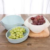 雙層水果籃創意客廳零食瓜子堅果盤廚房淘米洗蔬菜瀝水收納盆限時八九折
