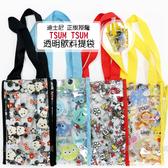 迪士尼 包包 正版 環保 飲料 提袋 水壺袋 手搖杯袋 水杯套 水壺套 創意禮物 可放冰霸杯