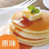 【期效至2019.04.02】日本 LEGUMES DE YOTEI 北海道產天然鬆餅粉-天然原味-200g