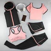 【優選】健身房晨跑裝備五件套春夏新款跑步速干衣