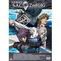 攻殼機動隊 S.A.C. 2nd GIG Individual Eleven DVD +2片裝收藏盒
