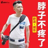 雙12好貨-銳瑪相機背帶肩帶for佳能微單尼康索尼單反背帶數碼