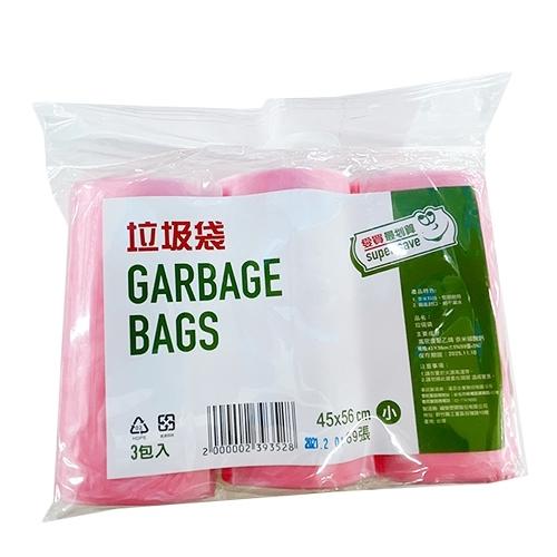 最划算環保垃圾袋-小(45*56cm*3入/組)【愛買】