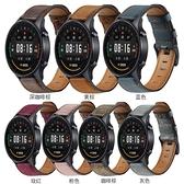 小米手表color真皮表帶頭層牛皮華為GT2手表復古油蠟真皮表帶22mm 宜品居家