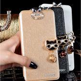 HTC U11 貼鑽皮套 貓咪 小熊 茶花 支架皮套 手機皮套 水鑽皮套