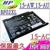 HP 電池(原廠)-恵普 BP02XL,15-AU,15-AW,15-AU001,15-AU610tx,15-AU640tx,15-AU655tx,TPN-Q172,TPN-Q175