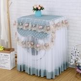 布藝海爾小天鵝滾筒洗衣機罩套蕾絲上開全自動洗衣機套防曬防塵罩