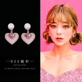 【免運到手價$98】粉色少女心ins耳環女韓國時尚百搭愛心耳墜甜美氣質耳飾