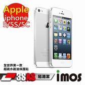 ♕全世界第一款♕ iMOS Apple iPhone 5 / 5S (三件式)3SAS 疏油疏水 背面保護貼
