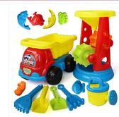 兒童沙灘玩具套裝車男女孩戲水沙漏桶寶寶挖沙池鏟子玩沙玩具工具