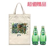 Perrier 購滿2箱 即贈叢林環保購物袋
