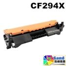 HP CF294X (NO.94X) 高...