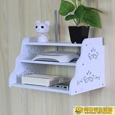 wifi架 機頂盒置物架子墻上電視柜整理架路由器收納盒支架壁掛隔板擱板 向日葵