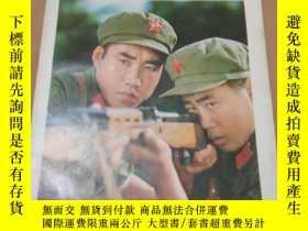 二手書博民逛書店罕見解放軍畫報1978年第10期  本報社 編Y273410