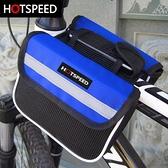 烈速自行車包前梁包山地車公路車上管包騎行配件裝備大全單車跨包 夏日新品