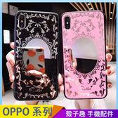 美魔鏡 OPPO AX7 pro AX5 A3 A75S A73 A57 鏡面手機殼 創意造型 安娜蘇 保護殼保護套 矽膠軟殼