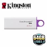 金士頓 Kingston DTIG4 64G DataTraveler G4 64GB USB3.0 隨身碟