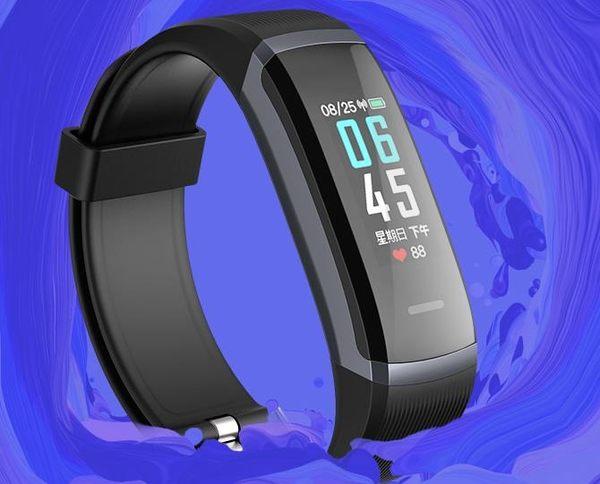 智慧手環監測心跳防水運動記計步器華為蘋果安卓通用多功能男女彩屏手錶 極客 DF