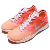 【五折特賣】Nike 訓練鞋 Wmns Free TR 6 Fade 赤足 粉紅 白 運動鞋 女鞋【PUMP306】 883011-600