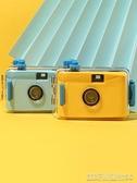 傻瓜相機復古膠捲非一次性135膠片相機多次性送男女朋友學生禮物 傑克型男館