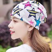 週年慶優惠兩天-孕婦帽子產後坐月子帽夏季薄款夏天紗布產婦帽子時尚頭巾透氣冰絲