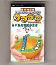 【PSP原版片 可刷卡】☆ 液態滾動球 水銀2 ☆亞版全新品【特價優惠】台中星光電玩