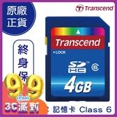 Transcend 創見 4GB SDHC 記憶卡 C6 Class 6 早期設備專用 終身保固 原廠公司貨 超高速 4G