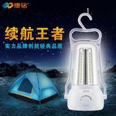 led太陽能充電馬燈高亮野營戶外照明帳篷露營應急家用 igo 台北日光