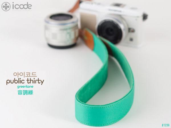 *數配樂*icode i-code 彩色 花紋 減壓 相機背帶 Public 30 彩色 花紋 減壓 相機背帶 音調綠