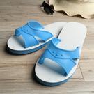 台灣製造-橡膠H拖(藍白拖鞋) -水藍...