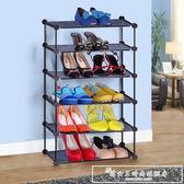 簡易組合式鞋架經濟型折疊多層創意家用拖鞋架宿舍學生小鞋架igo『韓女王』